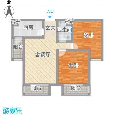 水岸茗苑户型图C2户型 2室2厅1卫-副本
