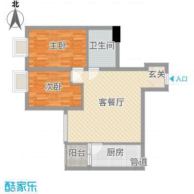 北京路五号公馆