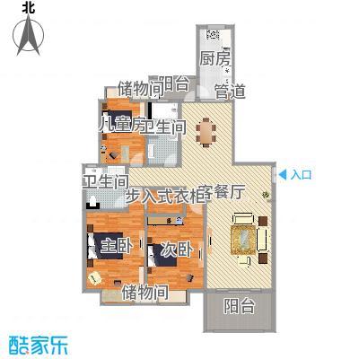 筑家家具——上海大华清水湾花园