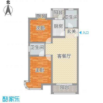 上海_成发苑_2016-05-31-2120