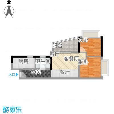 置业广场54.57㎡户型2室1厅1卫1厨-副本