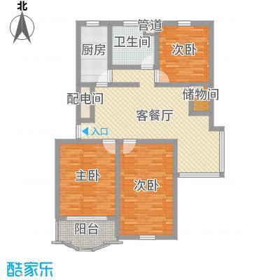 上海_岭南苑_2016-06-02-1722