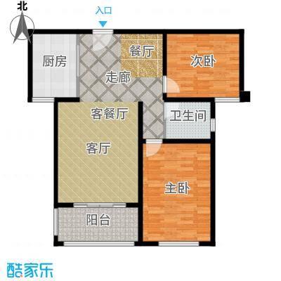同科・汇丰国际86.00㎡两室两厅一卫,面积约86㎡户型2室2厅1卫-副本