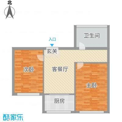 七彩时代广场76.35㎡户型2室2厅1卫1厨