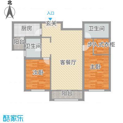 宏大观园116.00㎡2B户型2室2厅2卫1厨