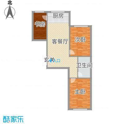 七彩时代广场97.02㎡户型2室2厅1卫1厨