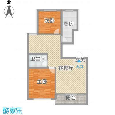 印象江南97.00㎡B1户型2室2厅1卫1厨