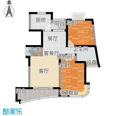 云山星座苑93.00㎡房型: 二房; 面积段: 93 -99 平方米; 户型-副本