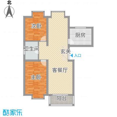 香水湾99.00㎡雅致二居户型2室2厅1卫1厨