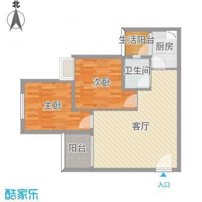 阳光家园_两室一厅
