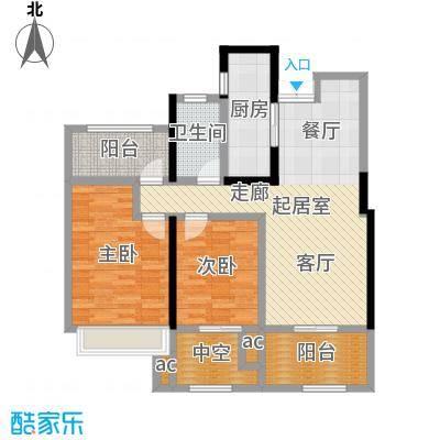 尚景花苑100.00㎡G户型2室2厅1卫-副本