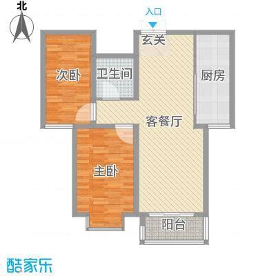 香水湾95.00㎡经典二居户型2室2厅1卫1厨