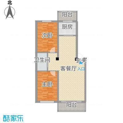 渤海龙江花园95.20㎡户型2室2厅1卫1厨