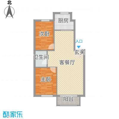 丽景国际87.35㎡B户型2室2厅1卫1厨