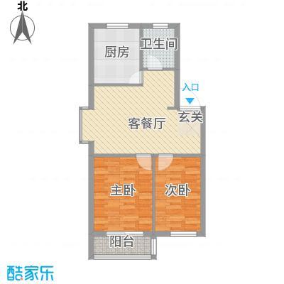 丽景国际72.82㎡C户型2室2厅1卫1厨