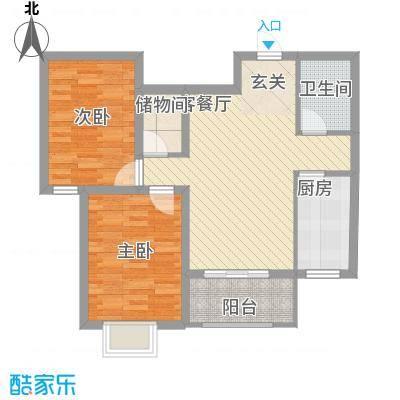 大同_御昌佳园_2016-06-05-1450