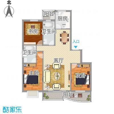 银桂公寓2室1厅2卫1厨