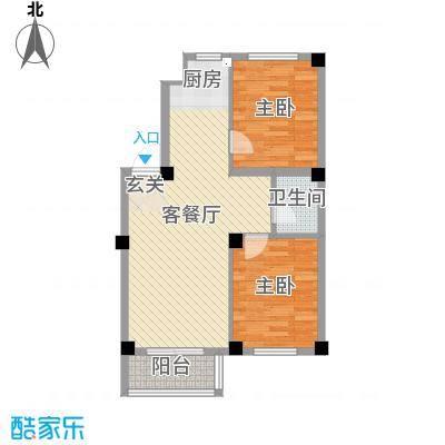 丽景国际75.00㎡B户型2室2厅1卫1厨
