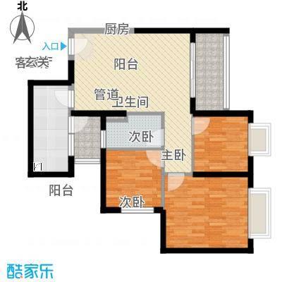 恒大御景湾81.20㎡8-1号楼AB户型3室2厅1卫1厨-副本