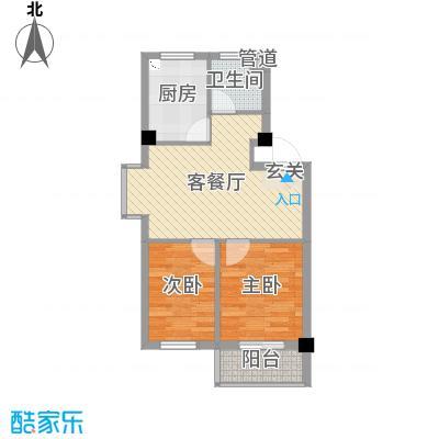 丽景国际62.00㎡A户型2室2厅1卫1厨
