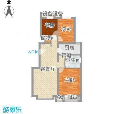 中粮万科紫云庭102.00㎡A+户型3室2厅1卫1厨-副本