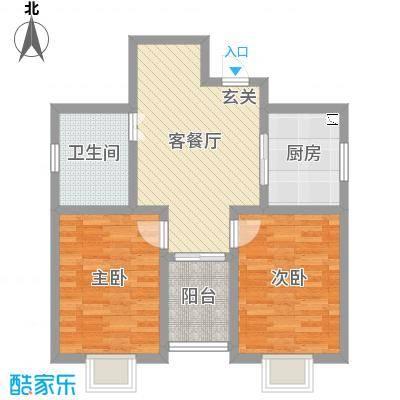 嘉顺时代广场