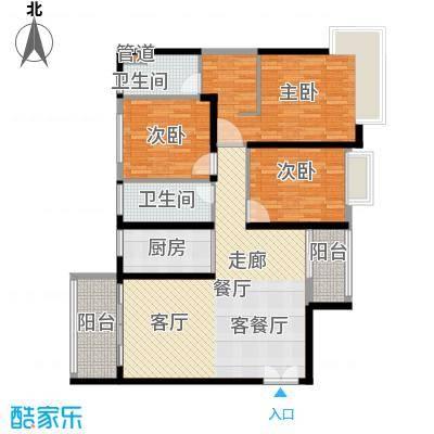 恒大帝景134.68㎡1期2栋2单元1号标准层3室户型-副本