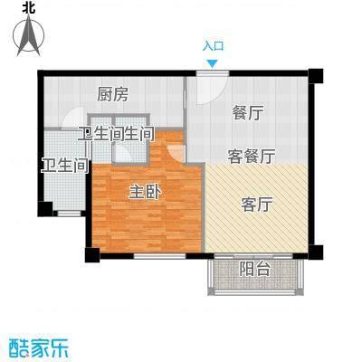 宛平88A2户型1室1厅2卫1厨-副本