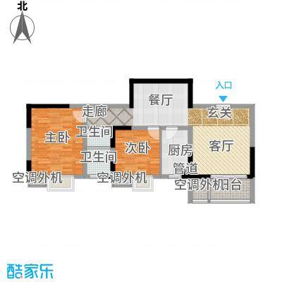 香港映象户型2室1厅1卫1厨-副本