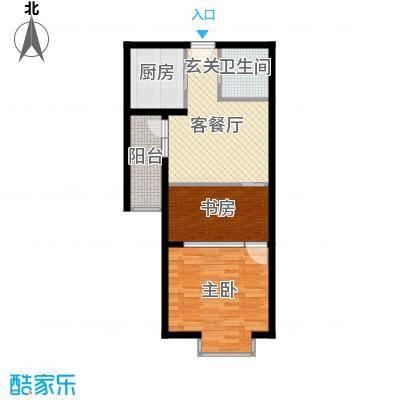 华鑫现代城69.38㎡萃庭05户型2室2厅1卫1厨