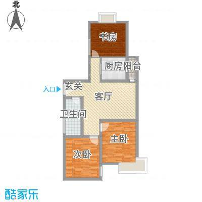 华鑫现代城99.55㎡萃庭06户型3室3厅1卫1厨