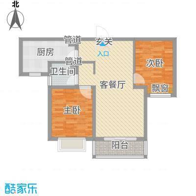 翡翠家园84.03㎡A户型2室2厅1卫1厨