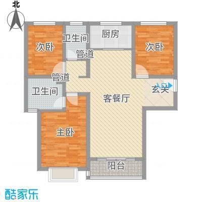 翡翠家园129.59㎡B户型3室3厅2卫1厨