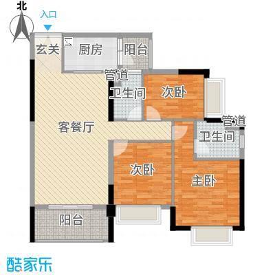 中山奥园119.00㎡S26栋03、04单位户型3室3厅2卫1厨