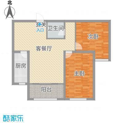 铂宫时代95.72㎡13号楼B户型2室2厅1卫1厨