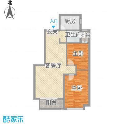 润德天悦城89.20㎡C1-1#4#及C2-6#标准层2A户型2室2厅1卫1厨