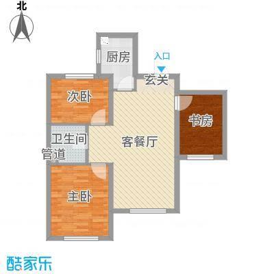 中国铁建青秀蓝湾94.00㎡1、3、7号楼H户型3室3厅1卫1厨