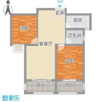 润德天悦城92.98㎡B-5#标准层4B户型2室2厅1卫1厨