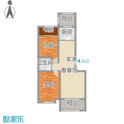 润德天悦城94.43㎡B-1#标准层1c户型2室2厅1卫1厨