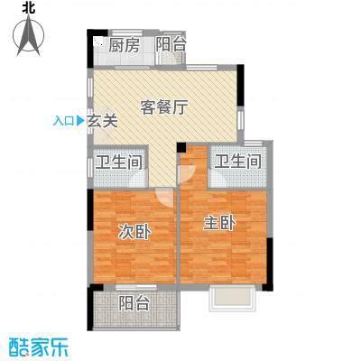 凤鸣新天地86.22㎡户型2室2厅2卫1厨