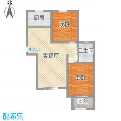雍雅锦江96.54㎡7号楼标准层K户型2室2厅1卫1厨
