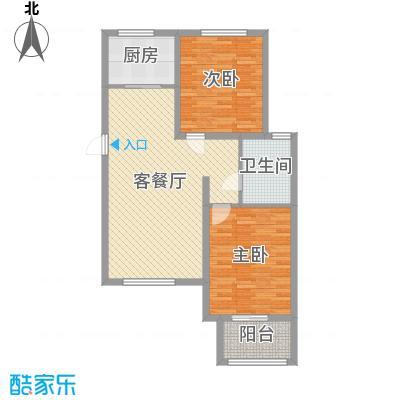 雍雅锦江92.02㎡7号楼标准层L户型2室2厅1卫1厨
