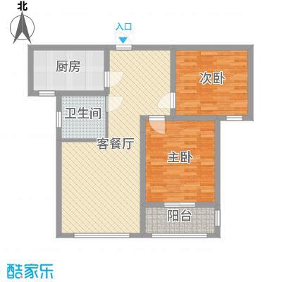 雍雅锦江87.71㎡7号楼标准层I户型2室2厅1卫1厨