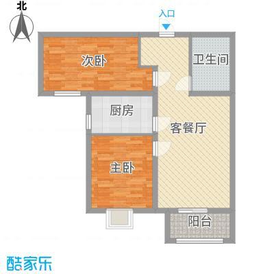 雍雅锦江86.38㎡8号楼标准层B户型2室2厅1卫1厨