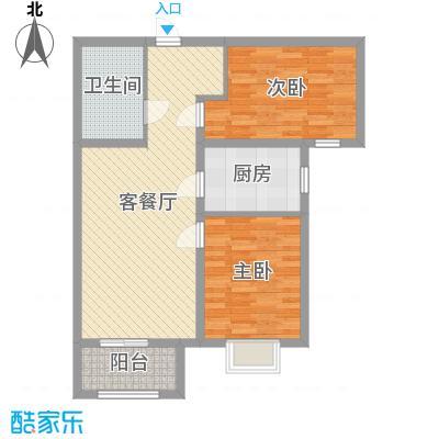 雍雅锦江84.11㎡8号楼标准层C户型2室2厅1卫1厨