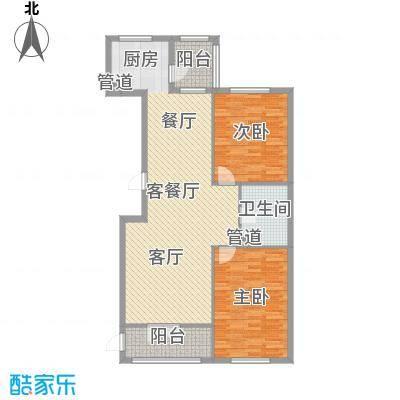 恒大盛和天下80.96㎡高层G15栋户型2室2厅1卫1厨