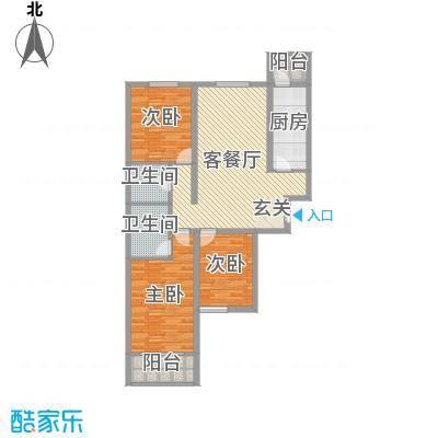 来福花园119.00㎡3#东单元05户型3室3厅2卫1厨