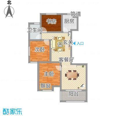 祥生・中央华府111.00㎡B6户型3室2厅1卫1厨-副本