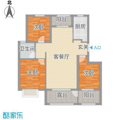 润德天悦城117.96㎡B-12#标准层4D户型3室3厅1卫1厨