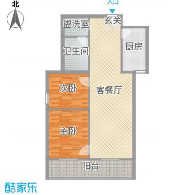 来福花园92.00㎡3#东单元04户型2室2厅1卫1厨